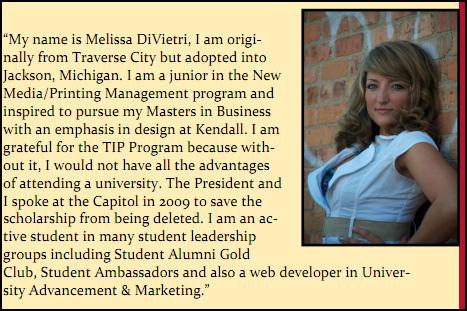 Tuition Incentive Program